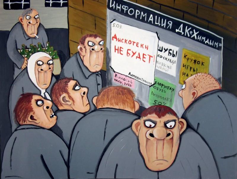 (c) Вася Ложкин