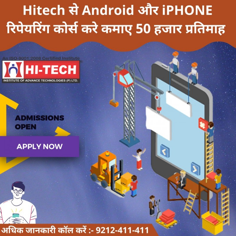 Advanced Phone Repair Course in Delhi