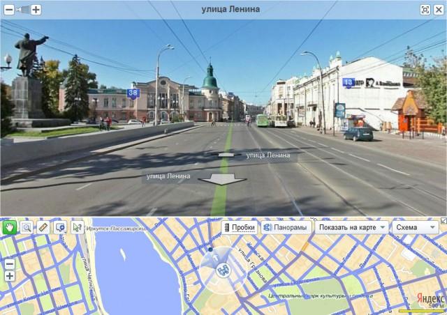 улицы города карта с фото паренёк