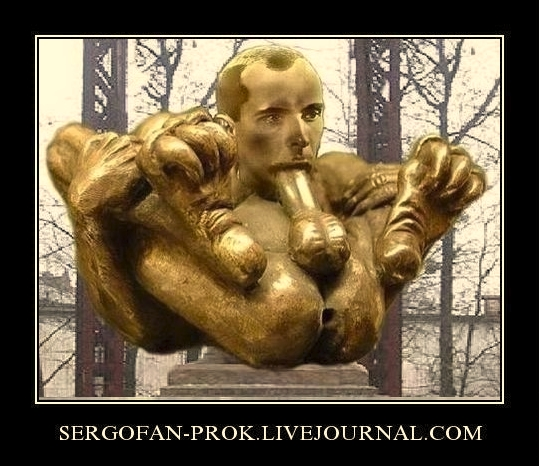 Сергофан