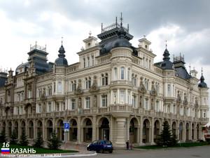 Kazan_R1_12