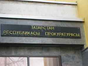 Prokuraturasy