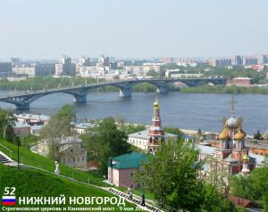 RUS52_NizhniyNovgorod_05