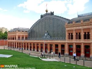 SPA_Madrid_01