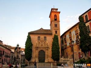 SPA_Granada_01