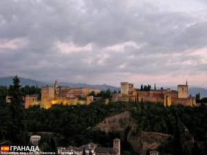 SPA_Granada_03