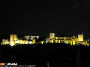 SPA_Granada_04