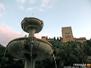 SPA_Granada_06