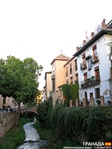 SPA_Granada_07