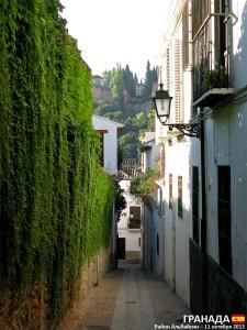 SPA_Granada_09