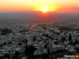 SPA_Granada_23