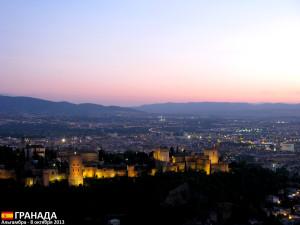 SPA_Granada_25