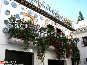 SPA_Granada_31