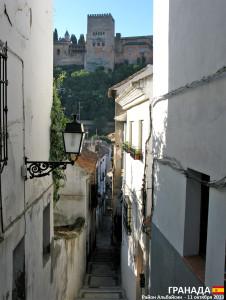SPA_Granada_32