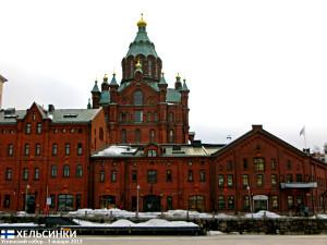Helsinki_05