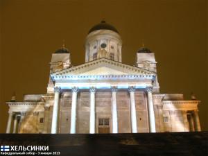 Helsinki_07