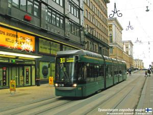 Tram_02