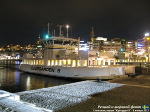 Stockholm_2_5