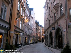 Stockholm_1_9