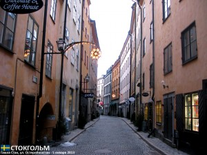 Stockholm_1_8