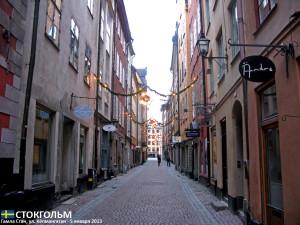 Stockholm_1_10