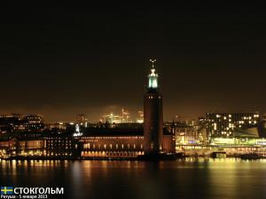 Stockholm_2_2