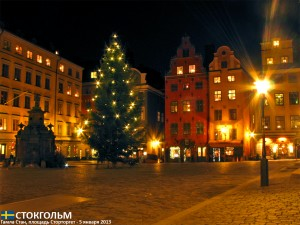 Stockholm_2_3