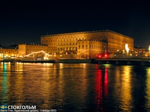 Stockholm_2_6