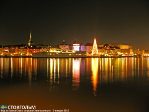Stockholm_2_8