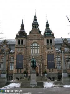 Stockholm_3_4