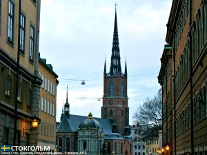 Stockholm_1_2