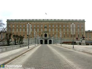 Stockholm_1_12