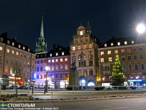 Stockholm_2_4