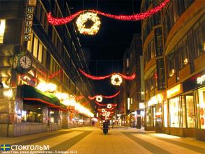 Stockholm_2_11