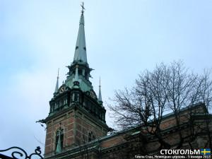 Stockholm_1_4