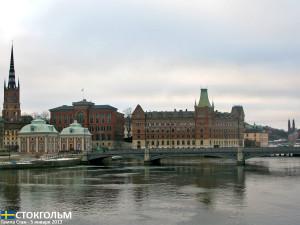 Stockholm_1_13