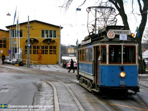 Tram03