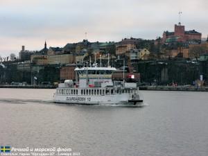 Stockholm_1_7