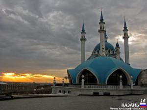 Kazan_R1_7