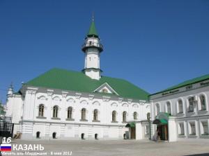 Kazan_R2_6