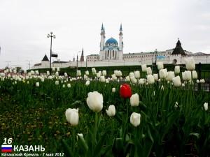 Kazan_R3_6