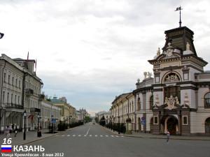 Kazan_R1_6