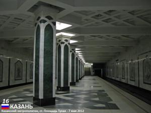 Kazan_R3_Metro