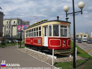 Kazan_R3_5