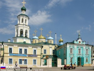Kazan_R1_4