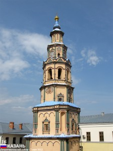 Kazan_R1_3