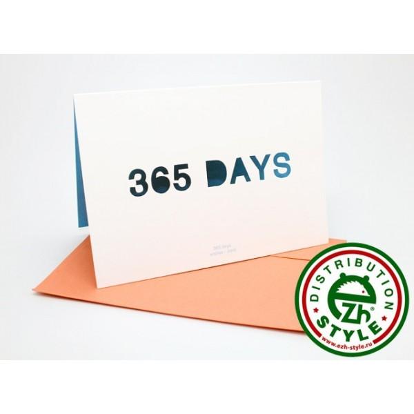 otkrytka-s-vyrubkoj-365-days