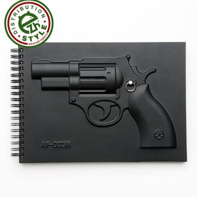 armednotebook-02 лого