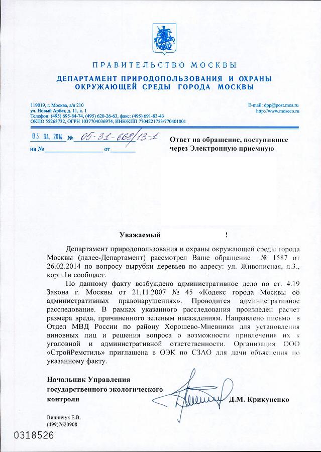 2014-04-03 (15) (1)