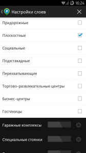 Screenshot_2014-09-09-16-24-54